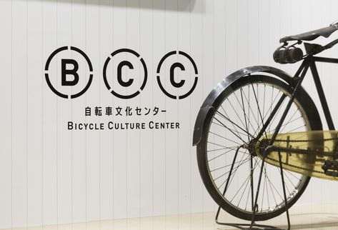 18 best bicycle museum images on pinterest bicycles central park and exhibition display