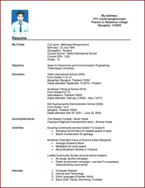 Pin By My Career Plans C On Build A Resume Template Student Resume Template High School Resume Job Resume Samples