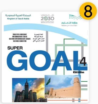 حل كتاب الانجليزي Super Goal 4 ثاني متوسط ف2 1442 In 2021 Super Semester Edition