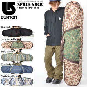 ボードケース バートン BURTON Space Sack 146cm 156cm 166cm