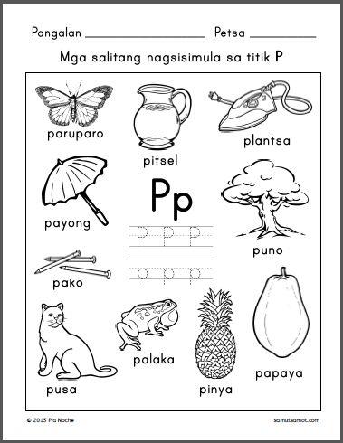 Titik P Alphabet Worksheets Preschool Kids Worksheets Printables Kindergarten Reading Worksheets Titik d worksheets for kindergarten