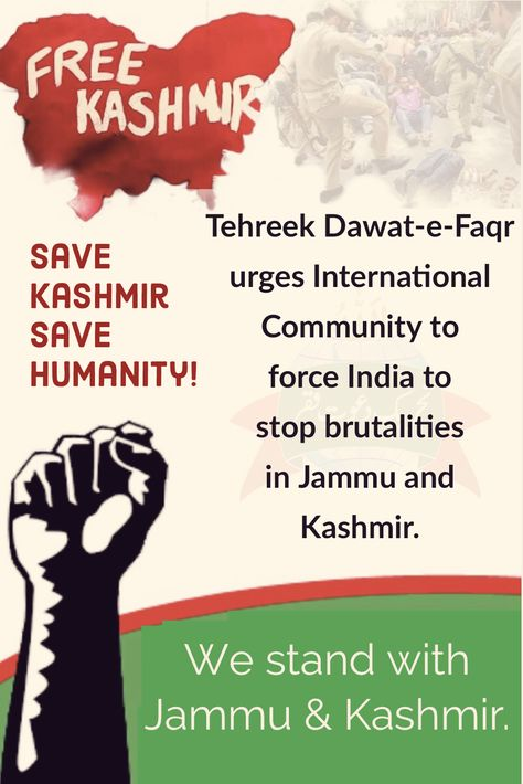 Tehreek Dawat-e-Faqr supports Kashmiris.