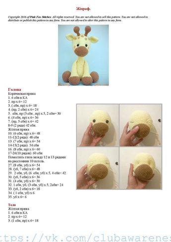 Arafa, la jirafa bebé en 2020 | Jirafa bebé, Jirafa amigurumi ... | 487x345