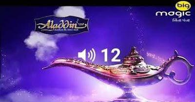 Aladdin (big magic) 19th February 2019 latest episode 58
