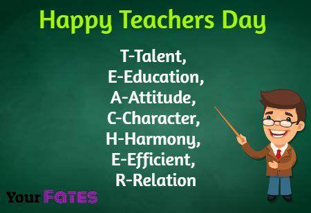 Happy Teacher Day 2019 In 2020 Teachers Day Wishes Happy Teachers Day Message Teachers Day Message