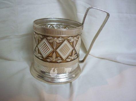 Aluminium Cup Jolder Vintage Estate Tea Glass Holder Tea Coffee Stakan Set of 7 Cup Holder Vintage Tea Cups