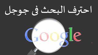 الشامل التعليمي مهارات تساعدك حتما أثناء إستخدامك محرك البحث Googl Incoming Call Screenshot Google Incoming Call