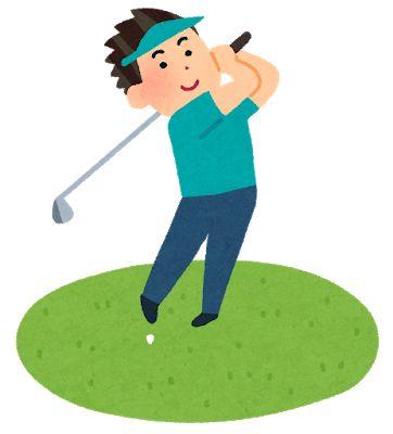 前澤社長氷河の上でゴルフ打ちっ放し動画公開ボールは土に還るので拾わないでよいに否定的な声寄せられる