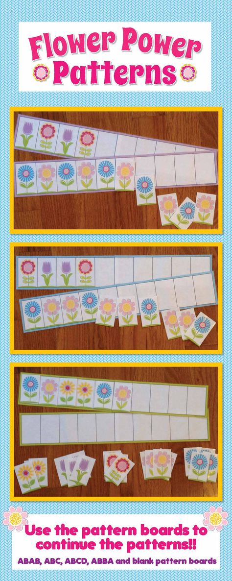 Flower Power Pattern Boards...kids continue the patterns and can even make their own.