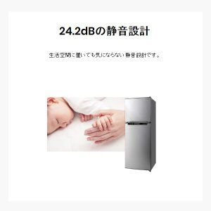 在庫僅少 左右開き対応 Wr 2138sl エスキュービズム 2ドア冷凍