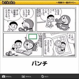 画像 海女 あま の島 舳倉島 日本が神話の中にあった時代 付録部 blog bu 爆笑画像 面白い画像 面白い写真