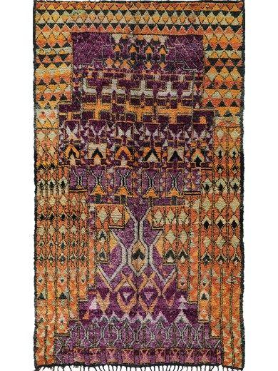 Tribal Moroccan Rug Azilal Tribe