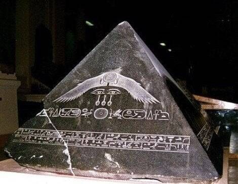 One Of The Few Intact Pyramid Capstones In Existence Source Em