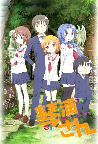 Anime Katoura San Anime Kotoura Anime Fnaf