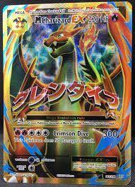 Image Result For Pokemon Cards Ex Mega Evolution Charizard