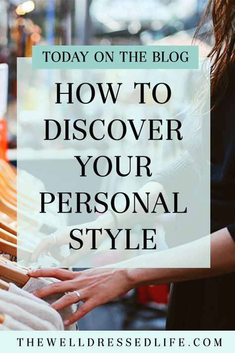 6 Easy Steps to Discover Your Personal Style