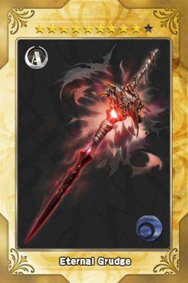 Eternal Grudge Sword Quest Wiki Fandom Powered By Wikia Fantasy Artwork Eternity New Warriors