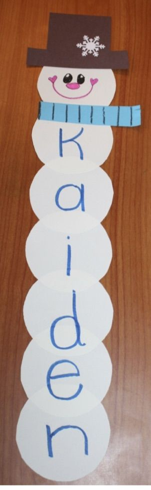Free Snowman Name Stacker Craft Name Crafts Name Activities Snowman Crafts