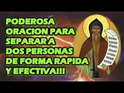 Poderosa Oracion Para Separar A Dos Personas De Forma Rapida Y Efectiva Youtube Youtube Positive Energy Prayers