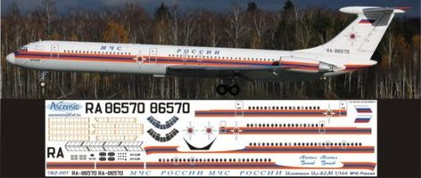 Ilyushin IL-62M 1//144 Cubana Decal by Ascensio I62-006