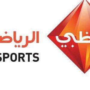 تردد قناة ابو ظبى الرياضية سبورت على النايل سات 2020 Https Ift Tt 2hlyqte Letters Blog Symbols
