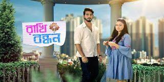 Star Jalsha Tv Serial 16 October 2018 Full Episodes Videos