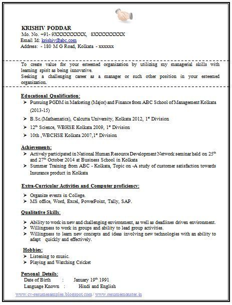 Resume Format For Tally Erp 9 , #format #resume