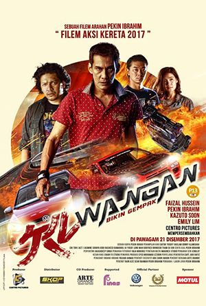 Kl Wangan Bikin Gempak 2017 Full Film Tonton Online Bikins Streaming Movies Hd Movies