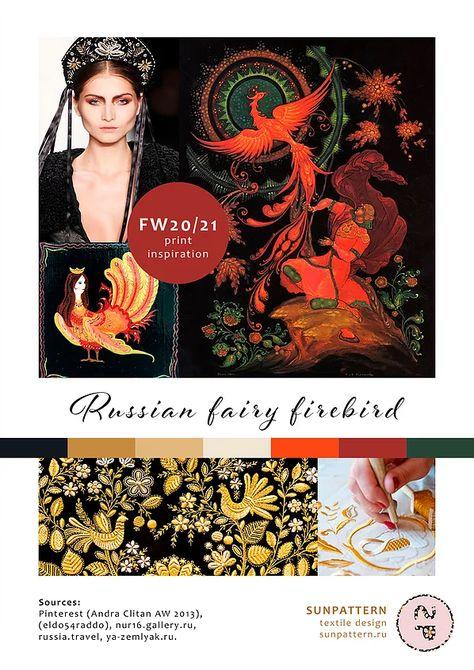 Russian fairy firebird | Дизайн текстиля | SunPattern. Textile design | Москва