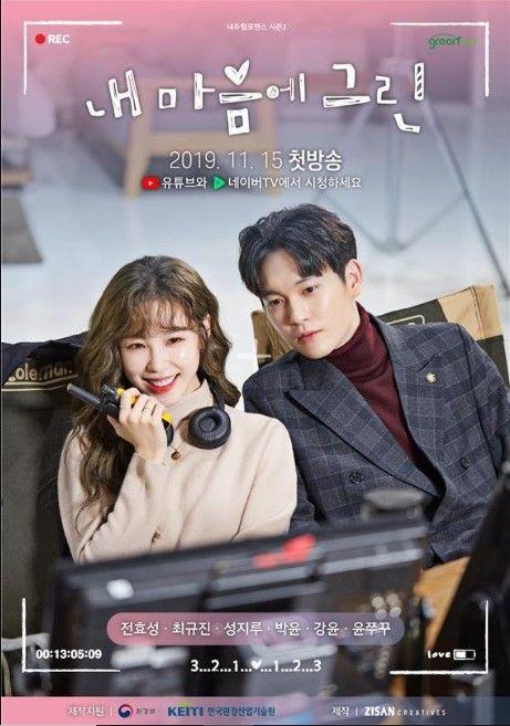 Pin On Beautiful Korea