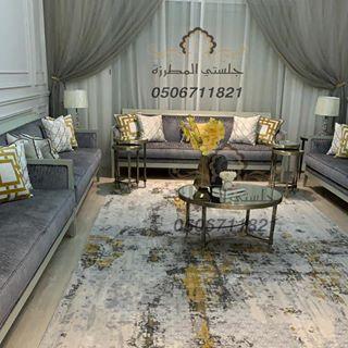 مجالس مغربية جلستي المطرزة Jalsatyalmotaraza Instagram Photos And Videos Living Room Design Decor Living Room Design Modern Living Room