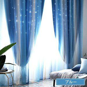 カーテン 姫系 一体型カーテン グラデーション ドレープカーテン 星柄 透かし彫り レースカーテン かわいい オーダーカーテン 子供 飾り Y 05 Wn 01 Setcurtain 快適ホーム 通販 Yahoo ショッピング 女の子のベッドルームのデザイン リビングルームの カーテン