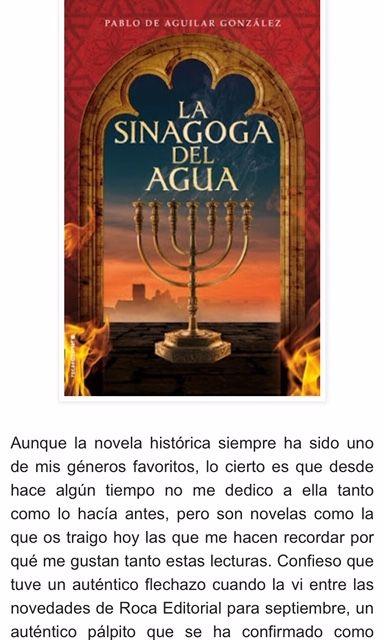La Sinagoga Del Agua De Pablo De Aguilar González Es Una Historia Preciosa Cargada De Emotividad Y Con Unos Personajes Inolvidabl Agua Novela Historica Libros