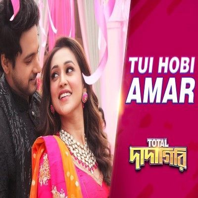 Total Dadagiri (2018) Kolkata Movie Mp3 Songs | Audio