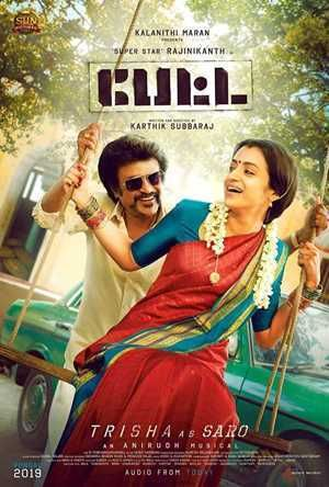 Petta 2019 Full Movie Bluray Download Hindi Dubbed In Hd In 2020 Movie Character Posters Tamil Movies Hindi Movies
