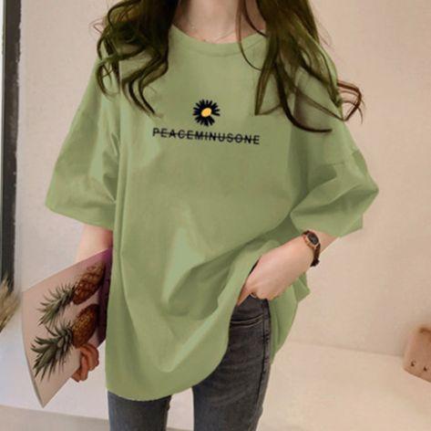 Korean Version of Ins Super Fire Little Daisy T-shirt Couple Outfit - light green / M / B