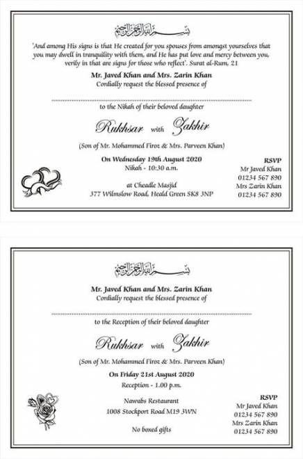 Super Wedding Invitations Wording Muslim Ideas Muslim Wedding Invitations Wedding Invitation Format Wedding Card Wordings