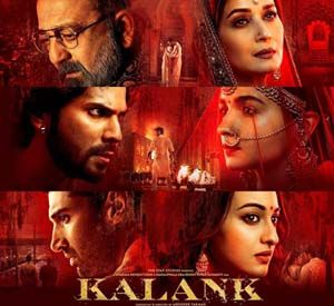 Songspk Kalank 2019 Songs Download Bollywood Indian