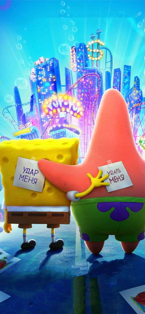 the spongebob movie sponge on the run 4k iPhone X Wallpapers