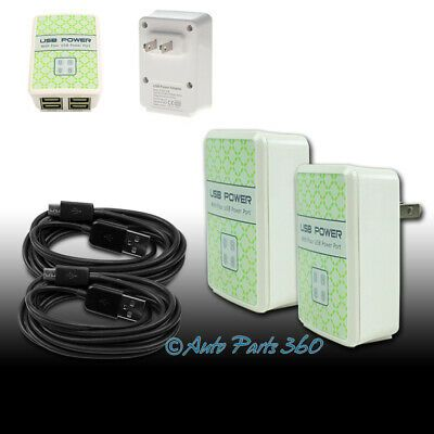 2X 4 USB PORTS WALL ADAPTER+10FT CABLE CHARGER PURPLE G2 OPTIMUS PRO KINDLE FIRE