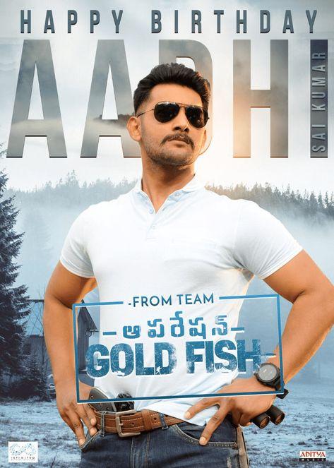 Aadi SaiKumar Birthday Poster From Operation Gold Fish Team