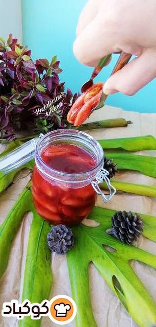 مربى البلح الأحمر باللوز بالصور من Hoda Samir Recipe Green Beans Vegetables Beans