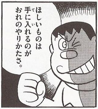 ぱー そ びっ