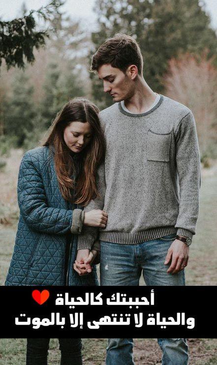 صور حب صور رومانسية صور جميلة خلفيات عشق وغرام صور هيام Wonder Quotes Love Images Love Words