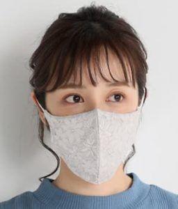 マスク 感 イオン 口コミ 冷