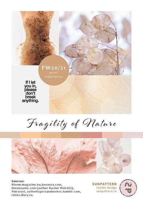 Fragility of Nature | Дизайн текстиля | SunPattern. Textile design | Москва