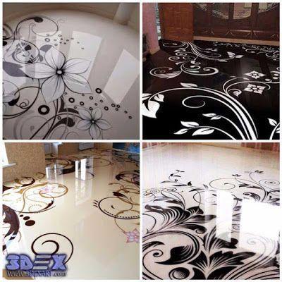 3d Floor Pattern 3d Epoxy Floor 3d Floor Tattoo 3d Flooring What