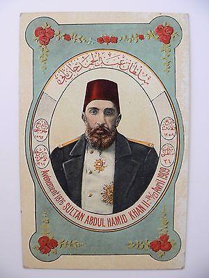 Leinwandbild von Sultan Abdülhamit Han II mit Namen Wandbild Osmanischer Sultan