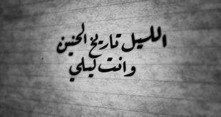 صور عن الاهل اروع صور عن صله الرحم مع الاهل روح اطفال Tattoo Quotes Arabic Calligraphy Quotes