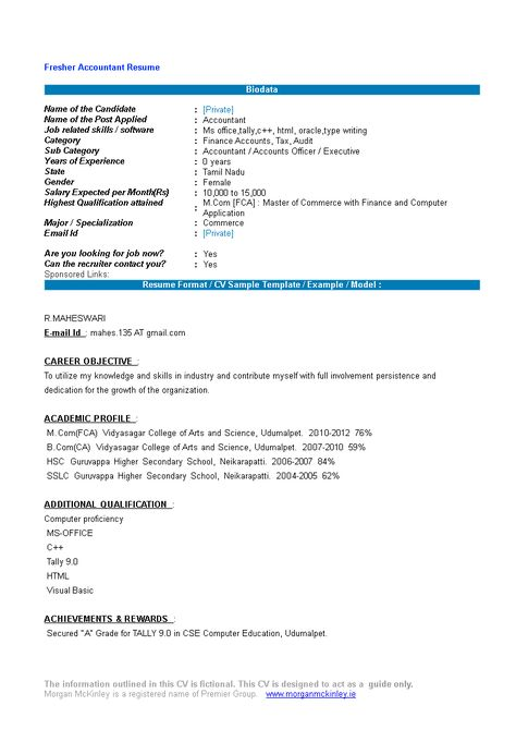 Accountant Fresher Resume Format How To Make An Accountant Fresher Resume Format Download This Accountant Fresher Resu Basic Resume Accountant Resume Resume
